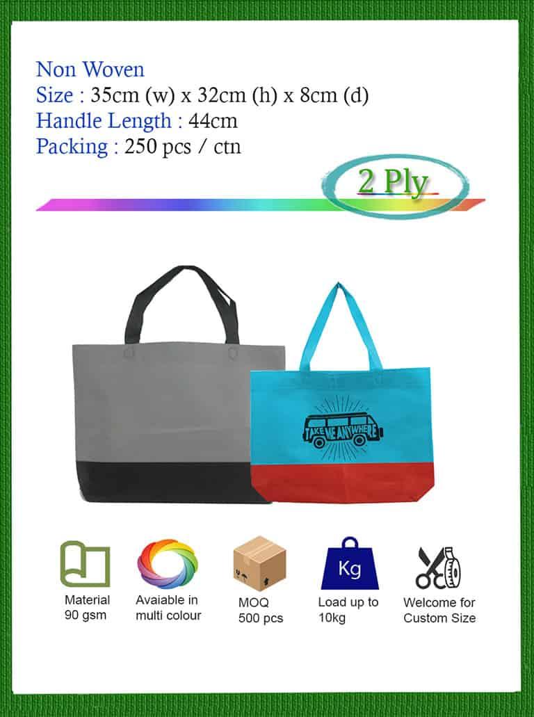 non woven 2 ply bag